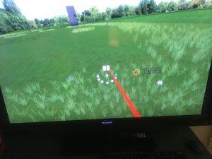 Lead Tech Virtual Reality Shotgun User Interface